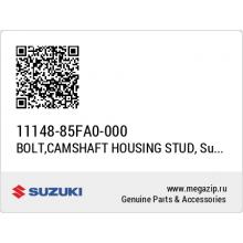 Болт SUZUKI 11148-85FA0