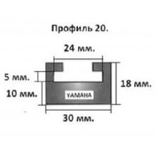 Склиз Garland 20-52.56-2-01-12  20 профиль (Yamaha графит.)
