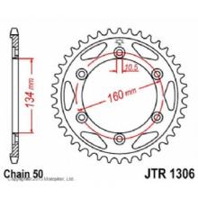 Звезда ведомая JTR 1306.41