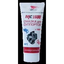 Смазка для суппортов MC1600 30г