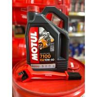Акция Motul 7100 10W40 4л+Щетка для цепи