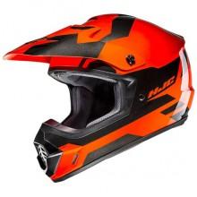 Шлем HJC CS-MXII Ellusion MC7SF (XL)
