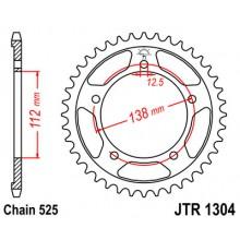 Звезда ведомая JTR 1304.39